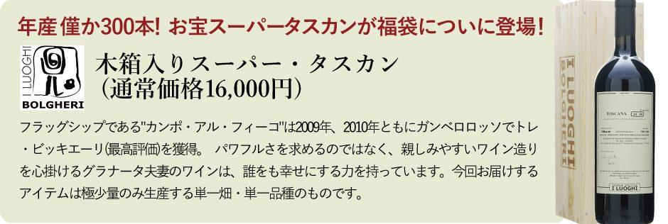 happy20160610_12_17