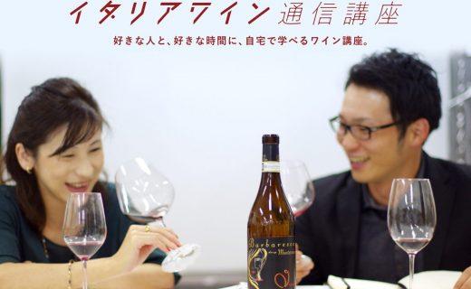 鶴さん早乙女さんIMGP9433